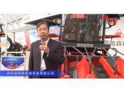 洛阳福格森机械装备有限公司-2019中国农机展视频