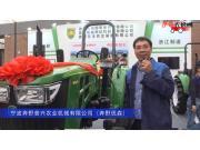 宁波奔野普兴农业机械有限公司(奔野优森)-2019中国农机展视频