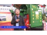 龙江景西机械制造有限公司-2019中国好运3d平台_好运3d计划 - 花少钱中大奖机展视频