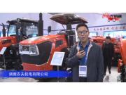 湖南农夫机电有限公司-2019中国农机展视频