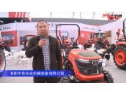 洛阳丰收农业机械装备有限公司-2019中国农机展视频