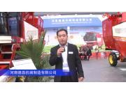 河南德昌机械制造有限公司-2019中国农机展视频