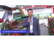山东希成农业机械科技有限公司-2019中国农机展视频