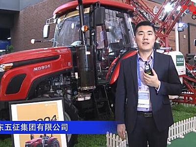 山东五征集团有限公司-2019中国农机展视频