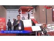临沭县东泰机械有限公司-2019中国农机展视频