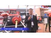 中国农业机械化科学研究院-2019中国农机展视频