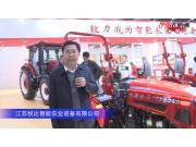 江苏悦达智能农业装备有限公司-2019中国农机展视频