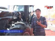 山东白龙机械有限公司(2)-2019中国农机展视频