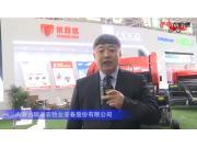 内蒙古瑞丰农牧业装备股份有限公司-2019中国农机展视频