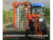意大利RINIERI CPS冬季用葡萄修剪机-不损坏牵引钢线-前置