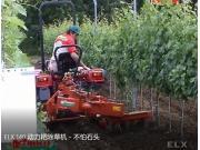 意大利RINIERI ELX 140 动力耙除草机-不怕石头