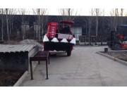山东新农发三行四驱玉米机~中国国内重心最低30度坡照样收割