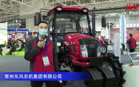 东风DF904-9拖拉机-2020中国农机展
