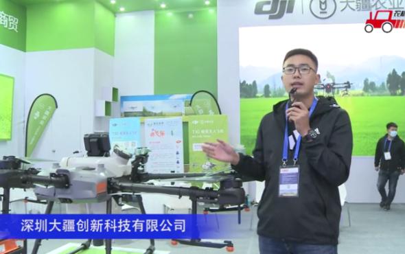 深圳大疆大疆T30植保无人飞机-2020中国农机展