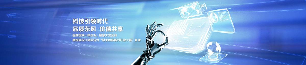 宝清县鑫丰农业机械有限责任公司