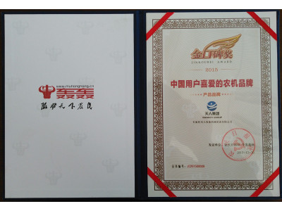 中国用户喜爱的农机品牌