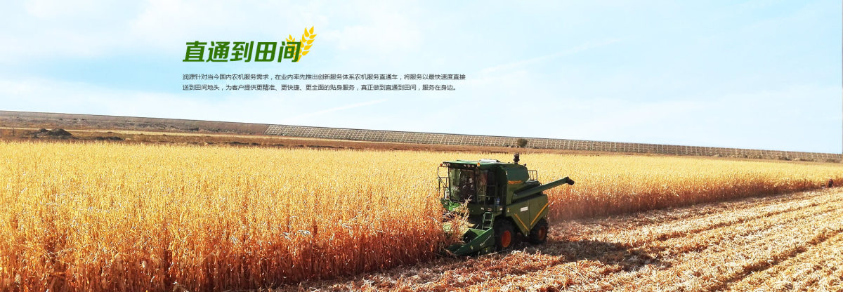佳木斯利群农业物资有限责任公司