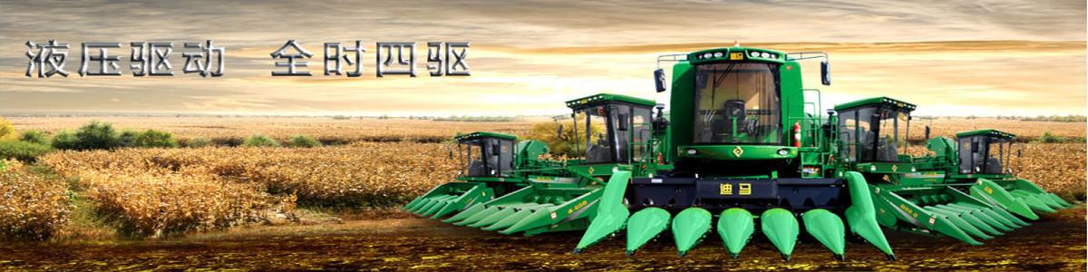 九方泰禾玉米机