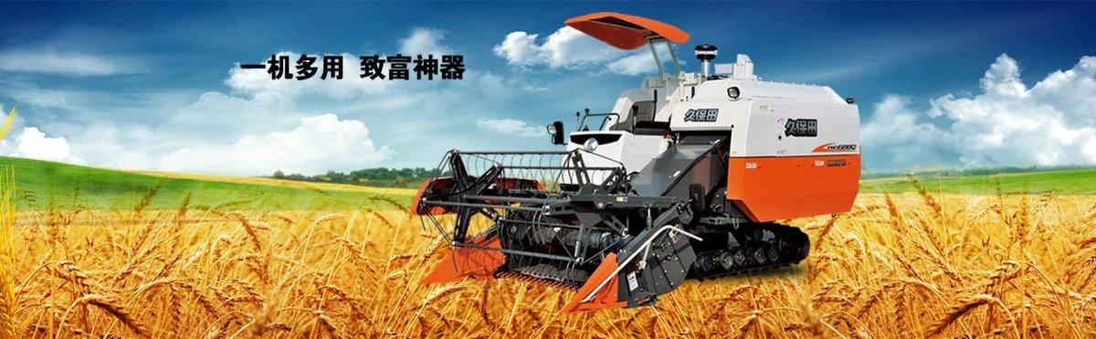 久保田PRO688Q全喂入水稻油菜收割機