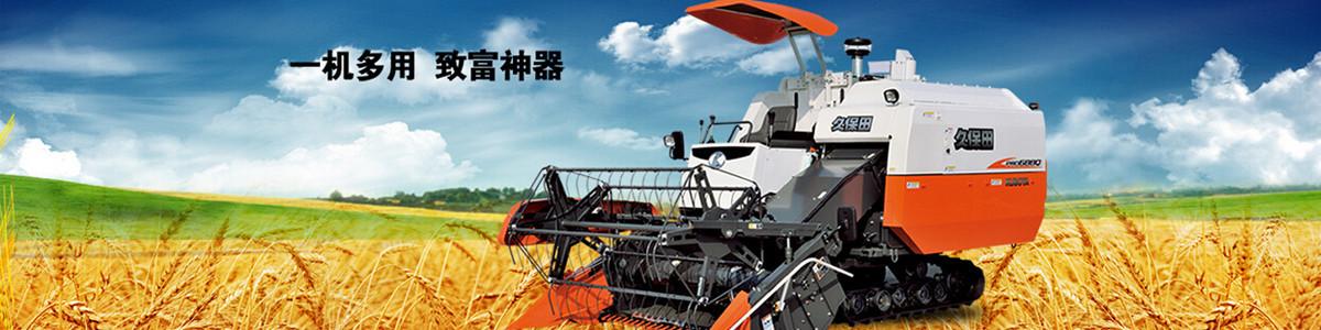 徐州中收农机汽车销售有限公司