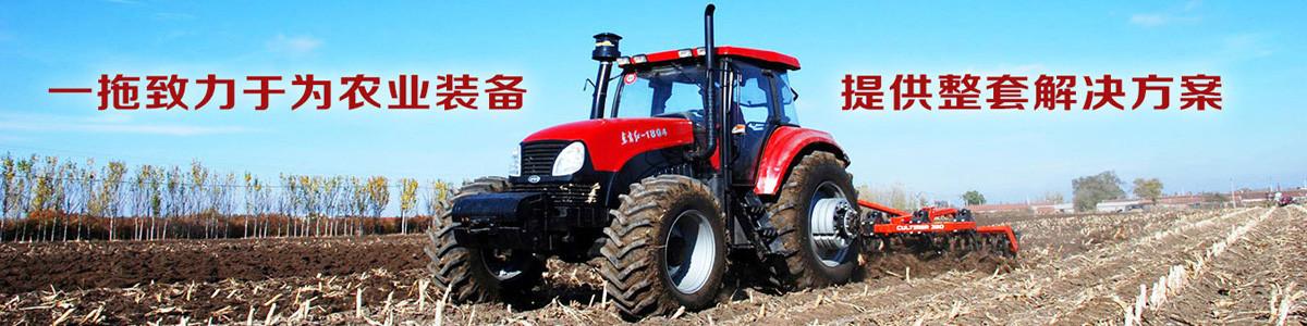 內蒙古鑫陽農機設備有限責任公司