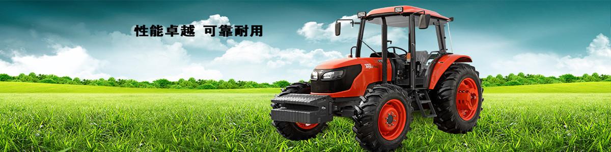 久保田KUBOTA-M954四轮驱动拖拉机