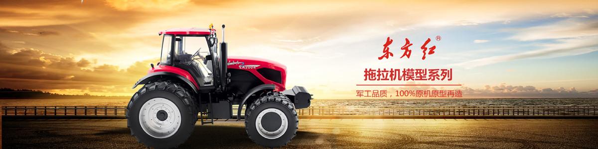 东方红LX904四轮驱动拖拉机