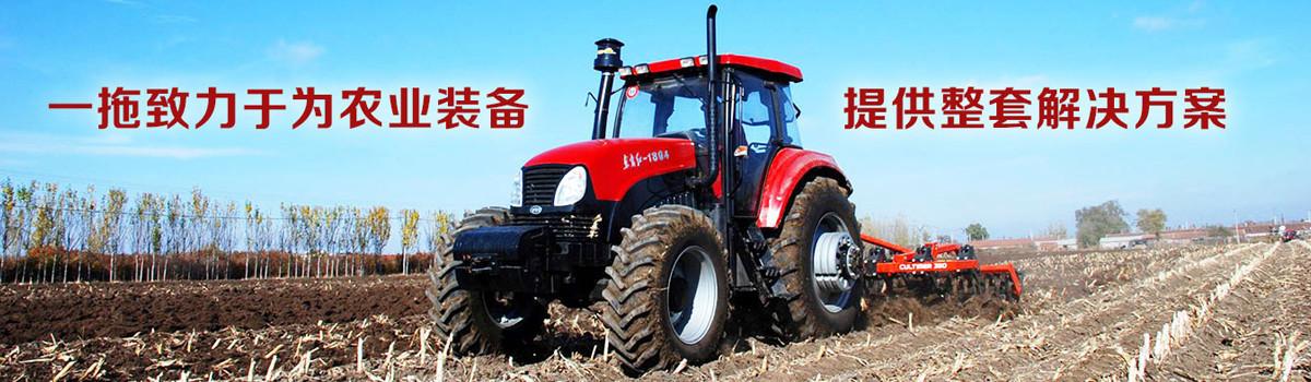 青州市華星農業機械有限公司