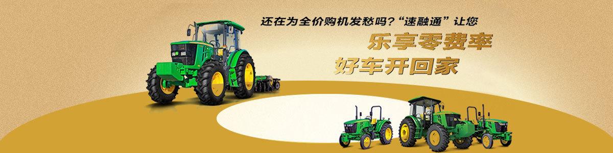 吉林省吉峰金橋農機有限公司