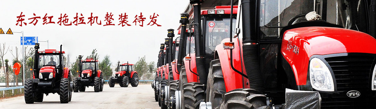 吉林省吉峰金桥农机有限公司
