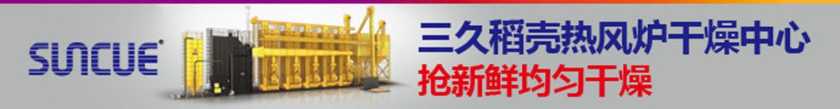 上海三久机械有限公司