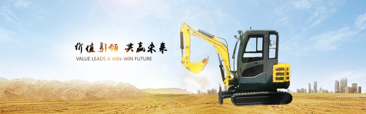 山东微腾机械设备有限公司