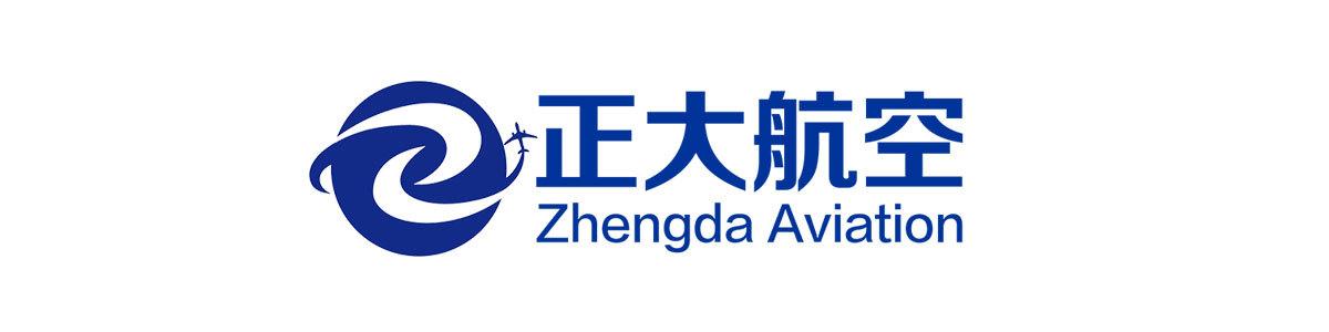 河南正大航空工業股份有限公司
