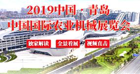 2019年中国国际(青岛)ybkeybke展览会