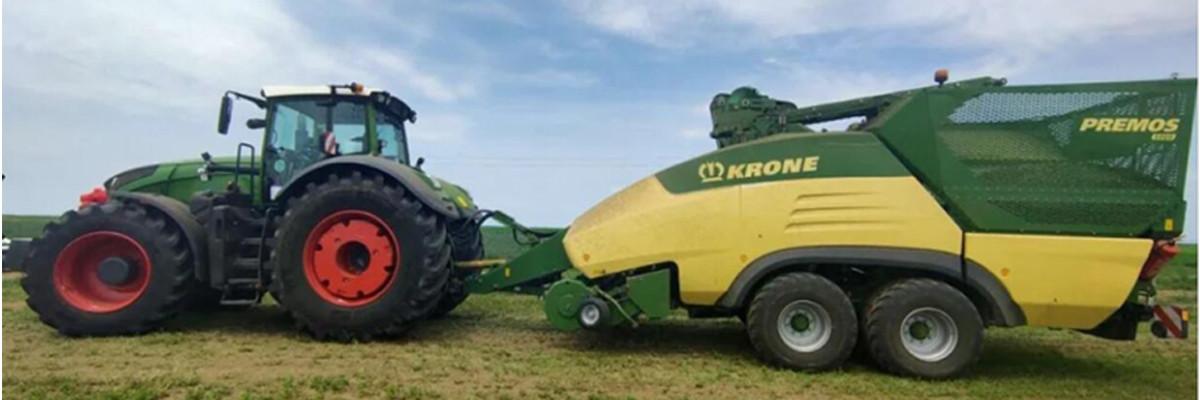 黑龍江農墾畜牧工程技術裝備有限公司
