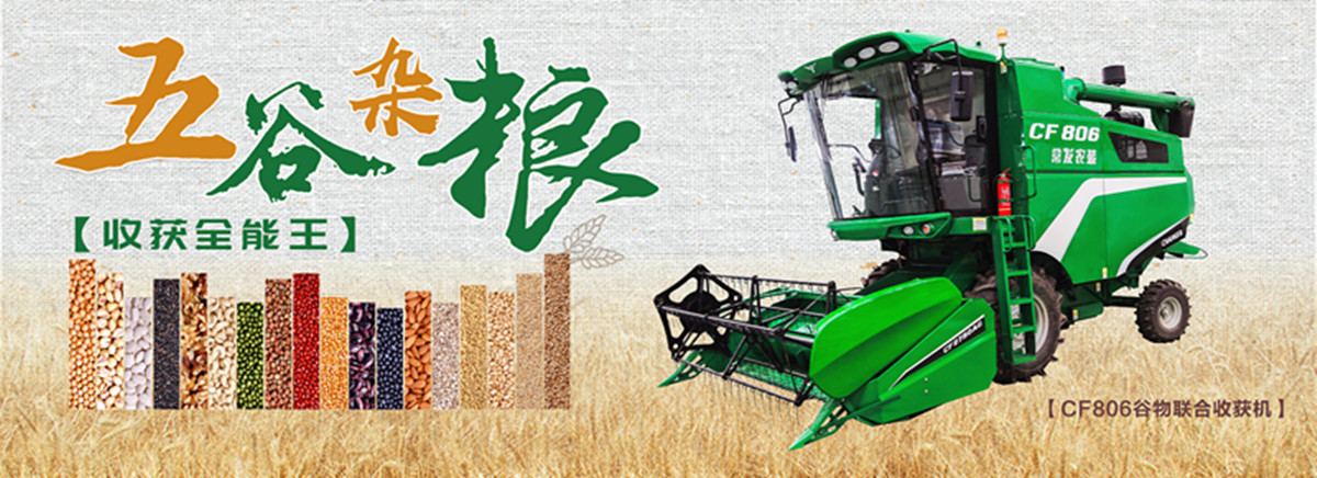 常州常發農業裝備有限公司