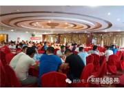 東風農機2016年新疆博覽會驚豔綻放