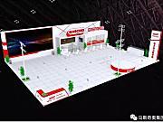 马斯奇奥诚邀您参加2018年中国武汉国际农业机械博览会