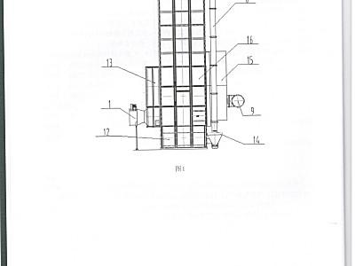 郑州新光机械 第四代低温混流批式循环谷物干燥机——专利侵权声明