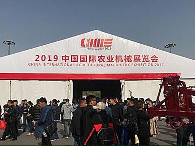 2019中国国际农机展在青岛圆满落下了帷幕