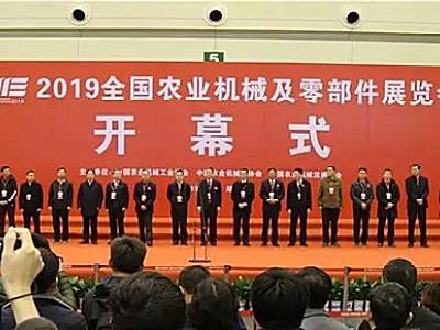 匠心質造,產品升級——金大豐攜多款產品亮相2019全國農業機械及零部件展覽會