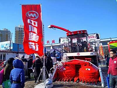 中机美诺参展2019年黑龙江农机产品订货交易会