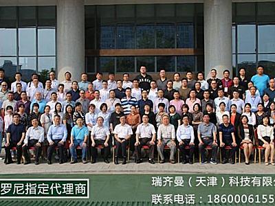 河南省牧草产业技术创新战略联盟启动会圆满结束