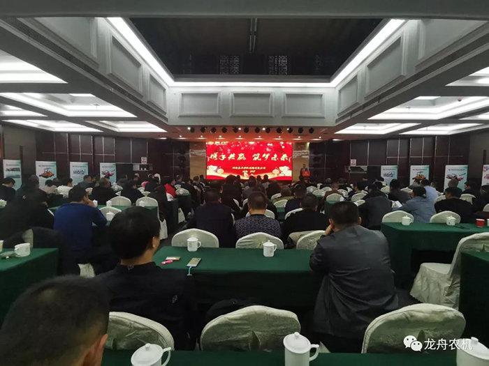 """""""携手共赢 筑梦未来"""" 龙舟农机2020商务年会胜利召开"""