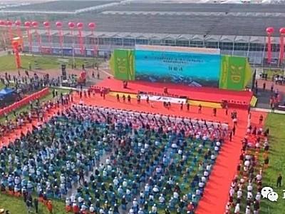 正大航空受邀參加2020年晉陜豫黃河金三角國際博覽會