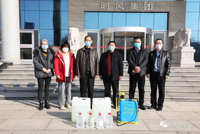 高唐縣經濟開發區張雁群副書記來時風集團督導防疫工作并捐送防疫物資