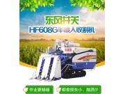 """丰产又丰收,东风井关HF608G半喂入收割机向粮食浪费现象说""""不""""!"""