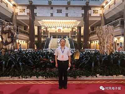 """刘成强董事长赴北京参加全国人大""""2020年地方人大代表培训班"""""""
