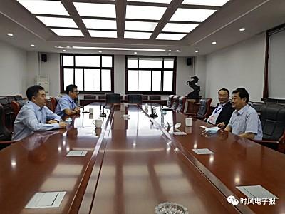 李丙成主任 刘成强董事长赴北京走访考察