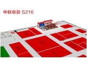 国际农机展| 倒计时5天,郑州中联3大亮点值得期待!
